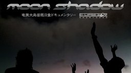 Moon Shadow - Eclipse Chasers