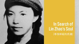 In Search of Lin Zhao's Soul - The Life and Death of an Activist